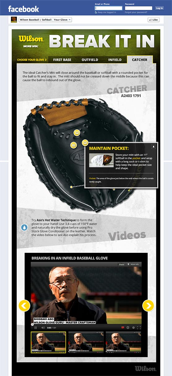 Video Production & Social Campaign: Wilson Break It In